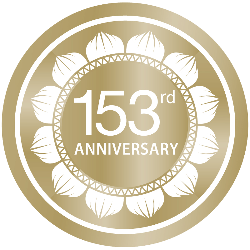 153rd anniversary badge of De Jager Bulbs